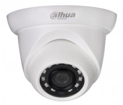 3 Mп IP видеокамера Dahua IPC-T1A30P (2.8 мм)