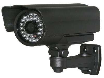 Видеокамера M-Vision AWSI 720p 42IR/2,8-12(Б/У)